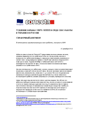 Briefing Paper (RUSSIA RUS)