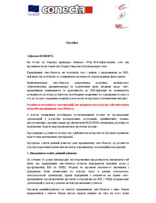 PE Final Report Ukraine (UKR)