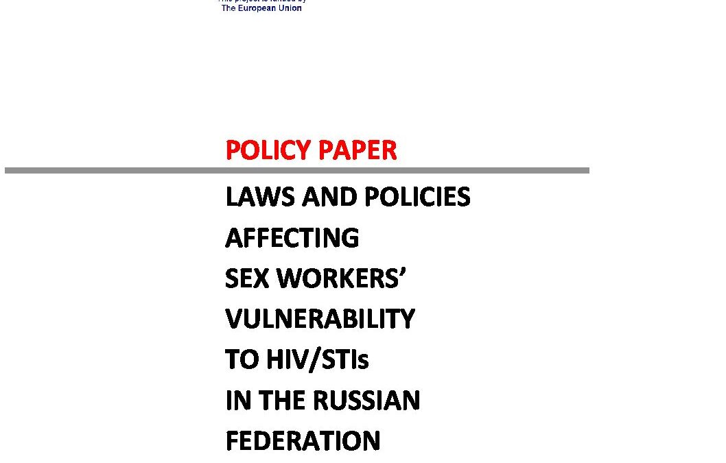 Russian Policy Paper ENG