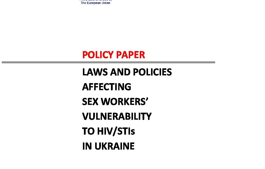 Ukrainian Policy Paper ENG