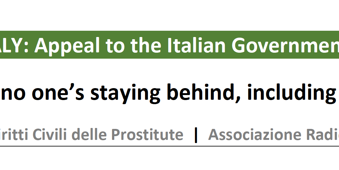 Sex Worker Action During COVID-19 Italy | Comitato launch a call to the Italian Government